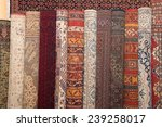 Carpets And Kilims On Display...