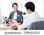 young business people | Shutterstock . vector #239431513