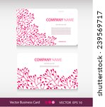 set of two abstract cards with... | Shutterstock .eps vector #239569717