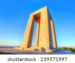 canakkale martyrs' memorial ...   Shutterstock . vector #239571997