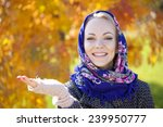 portrait close up of young... | Shutterstock . vector #239950777