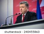kiev  ukraine   december 29 ... | Shutterstock . vector #240455863