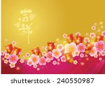 chinese new year plum blossom... | Shutterstock .eps vector #240550987