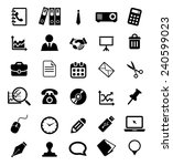 office icon set vector | Shutterstock .eps vector #240599023
