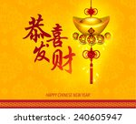 happy chinese new year... | Shutterstock .eps vector #240605947