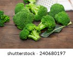 eco green cauliflower on a... | Shutterstock . vector #240680197