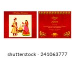 vector illustration of indian... | Shutterstock .eps vector #241063777