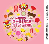 chinese new year text with icons | Shutterstock .eps vector #241385587