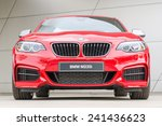 Постер, плакат: BMW M235i coupe the