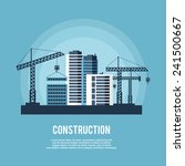 construction industry poster... | Shutterstock .eps vector #241500667