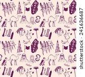 qatar country. hand drawn... | Shutterstock .eps vector #241636687