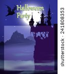 halloween party invitation... | Shutterstock . vector #241808353