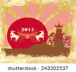 2015 year of the goat  | Shutterstock . vector #243202537