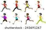 Faceless Kids Running On A...