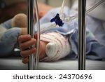 poor sick baby | Shutterstock . vector #24370696