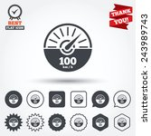 tachometer sign icon. 100 km... | Shutterstock .eps vector #243989743