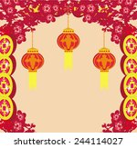 lanterns will bring good luck... | Shutterstock .eps vector #244114027