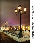 Street Lamp And Manezhnaya...