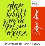 alphabet letters  lowercase.... | Shutterstock .eps vector #244441507