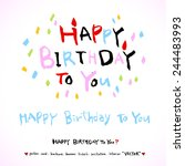 hand drawn greeting    vector   ... | Shutterstock .eps vector #244483993