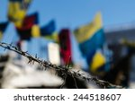Постер, плакат: barbed wire and Ukrainian