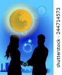 romantic night moon on a blue...   Shutterstock .eps vector #244714573