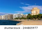 White Tower Of Thessaloniki In...