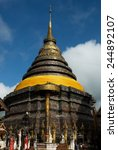 thai pagoda in lampang  north... | Shutterstock . vector #244892107