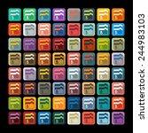 flat design  folder | Shutterstock . vector #244983103