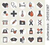 healthcare health medicine... | Shutterstock .eps vector #245351587