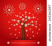 chinese new year with cherry... | Shutterstock .eps vector #245361097