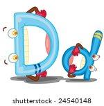 Illustration Of Of The Letter D