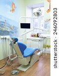 hildren's dental clinic ... | Shutterstock . vector #246092803