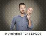 young man wearing a mask of...   Shutterstock . vector #246134203