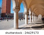 piazza san marco at venice ... | Shutterstock . vector #24629173