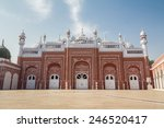place or worship  muslim | Shutterstock . vector #246520417