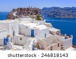 Oia  Santorini  Greece   Jun 2...