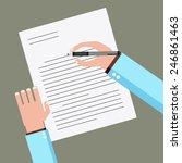 vector agreement icon   hand... | Shutterstock .eps vector #246861463