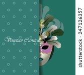 greeting card design. venetian... | Shutterstock .eps vector #247126357