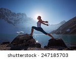 young woman is practicing yoga... | Shutterstock . vector #247185703