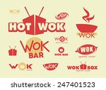 chinese food  menu cover... | Shutterstock .eps vector #247401523