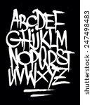 hand style graffiti font...   Shutterstock . vector #247498483