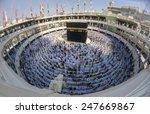 mecca  saudi arabia circa dec... | Shutterstock . vector #247669867