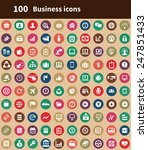 100 business icons  brown... | Shutterstock . vector #247851433