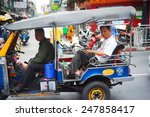Постер, плакат: Bangkok taxi Tuk tuk with