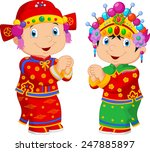 cartoon chinese kids wearing... | Shutterstock . vector #247885897