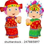 cartoon chinese kids wearing...   Shutterstock . vector #247885897