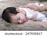sleeping baby | Shutterstock . vector #247935817