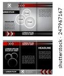 tri fold brochure template  | Shutterstock .eps vector #247967167