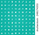 100 fitness icons  white on... | Shutterstock . vector #248174353